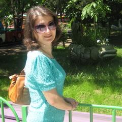 Диана Арутюнова