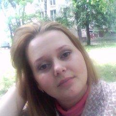 Мария Базина