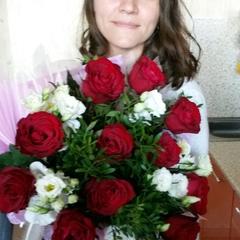Юлия Марданова