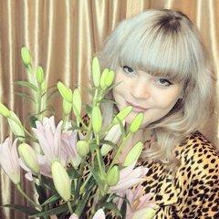 Екатерина Шеденко
