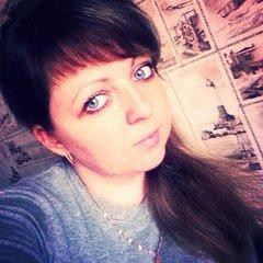 Кристина Галушко