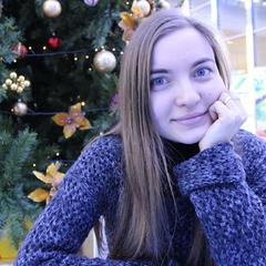 Екатерина Лубягина