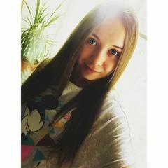 Анастасия Покатова