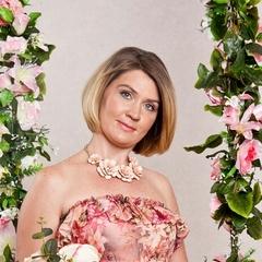 Ирина Шереметова