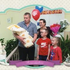 Татьяна Журавлева