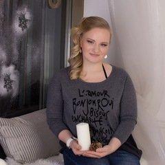 Анна Ахтерякова