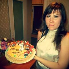 Юлия Кашлева