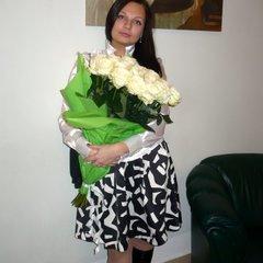 Валерия Цынгина