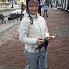 Наталья Ерукова