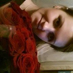 Анастасия Арнаут