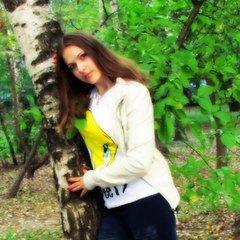 Елена Потёмкина