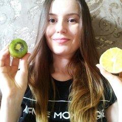 Marina Shikarskene