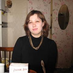 Ирина Платова