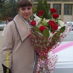Екатерина ласкина