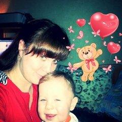 Татьяна Кантеева