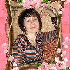 Анна Гераськина