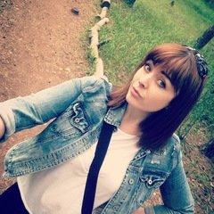 Екатерина Авершина