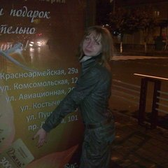 Кристина Заудинова