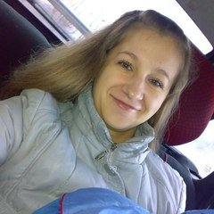 Виктория Силкина