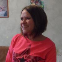 Настя Исакова