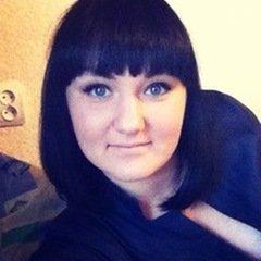 Алина Тугушева