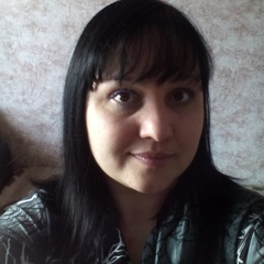 Марина Afon