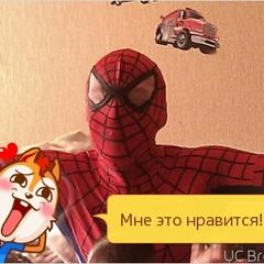 мария ребеченко