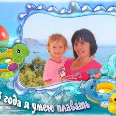 Наталья Копылова