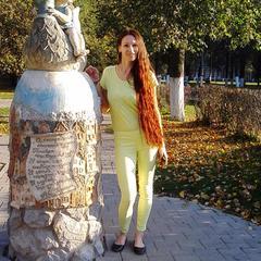 Jaryna Vasiljevna