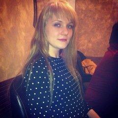 Екатерина Макурина