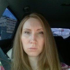 Алена Черкесова