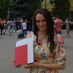 Виктория Саморукова
