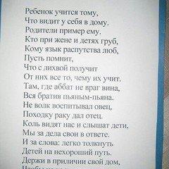 Татьяна кадулина