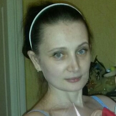 Марина Пирогова