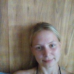 Елена Репетун