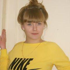 Алина Мясникова