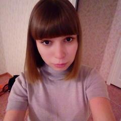 Оксана Острянина