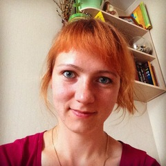 Елена Лузянина