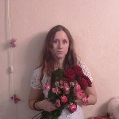 Оксана Котиловская