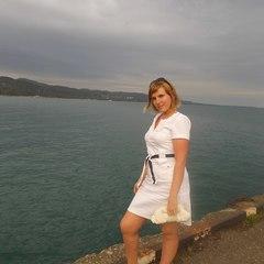 Юлия Башлыкова