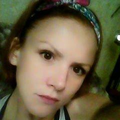 Наталья Кислицина