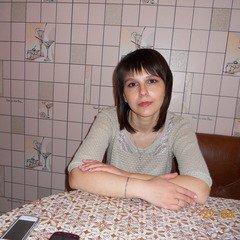 Елена Стёпочкина