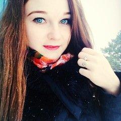 Юлия Устюгова