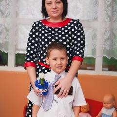 Юля Юлия