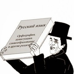 Евгения Журавлева