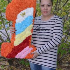 Алима Ергалиева