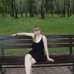 Дарья Дулгеру