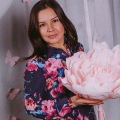 Алия Булавская