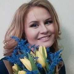 Екатерина Авдосьева