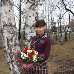 Юлия Гаврина